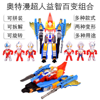 Children's educational toys and amazing Ottoman combo Galactic deformation of Superman robots model Kit
