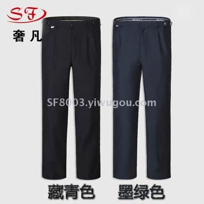 Spot hotel restaurant chef clothing pants trousers for men and women clothing