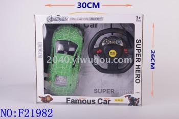 Four Green Giant toy car remote control car RC car boy children educational toys