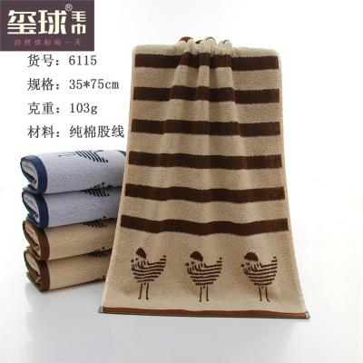 Cotton towel bars birds face men's series dark towels