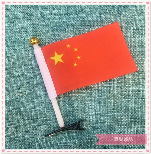 Flag flag clip hair hair accessories hair clip
