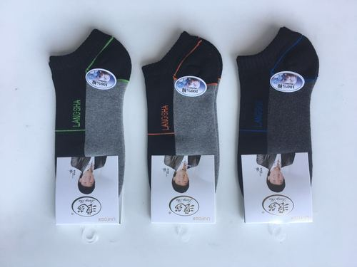 Langsha 12 pairs genuine fine cotton 100% cotton Terry boat socks men boat men socks