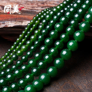 A041 natural crystal natural Taiwan jade Round Beads 4mm beads beads Diy powder pearl jewelry accessories