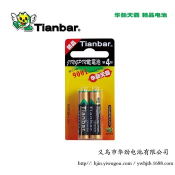 Priced sales 7th tempo of carbon-carbon-zinc batteries batteries AAA environmental protection environmental protection