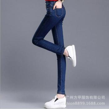 Autumn and winter washing female Korean self slim stretch jeans feet pencil trousers