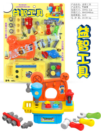 Children's play house toys puzzle simulation tool Maintenance Kit