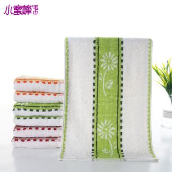 Adult hot towel wash cloth towel cotton towel gift towel