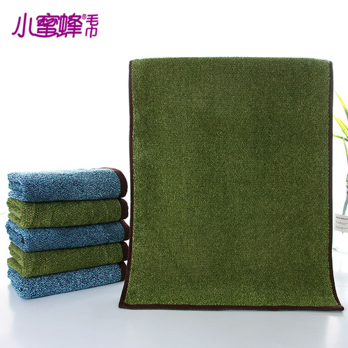 Small Bee plain towel soft absorbent cotton couple towel supermarket gift customization
