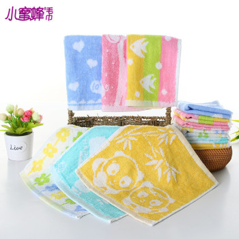 Bee cartoon baby towel bamboo fiber towel