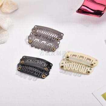 Cards made by the u-shaped clip wig clip Barrette hair clip wig accessories