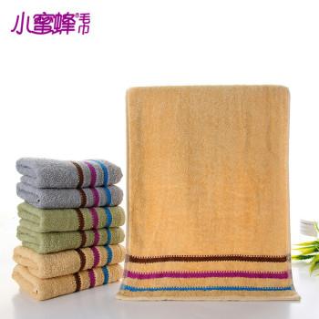Burt's bees plain satin towel towel, green staining