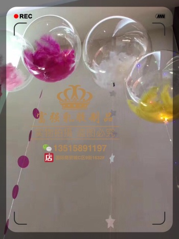 Decorated ball ultra - transparent wave ball manufacturer direct sale.