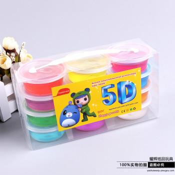 5D彩泥兒童手工無毒橡皮泥粘土小麥泥水晶泥12色