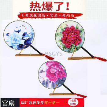 Double sided uchiwa fan circles the palace women's fan blue and white porcelain classical Han clothing dance fan