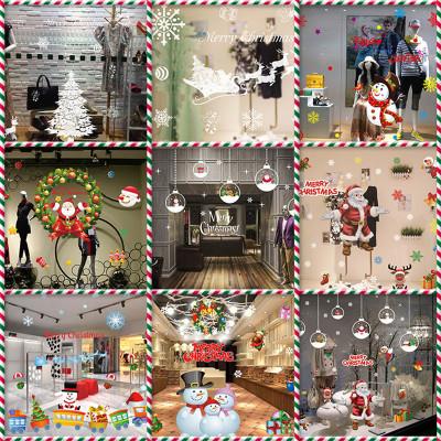 Decorative window stickers-Christmas store window static sticker