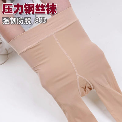 20D steel wire skinny leg socks strong tensile strength super strong.