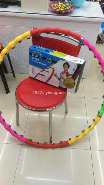 Hula hoop combined Hula hoop massage to collect abdominal thin waist hula hoop removable Home