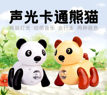 Electric Panda luminous music projection crawling cartoon animal doll children's educational toys wholesale