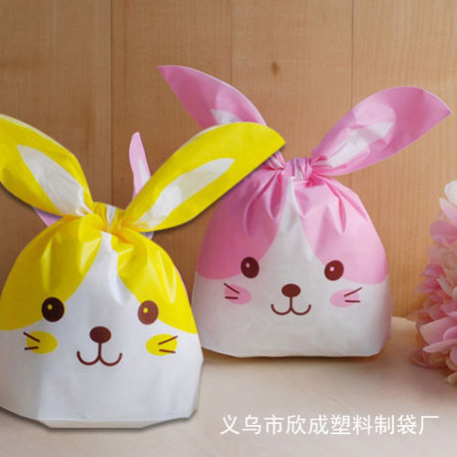 Gift Bag powder yellow two color rabbit ear Dim sum bag cookie Bag candy bag