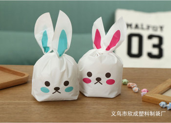 Spot mini cute long ear bunny dessert gift Bag 10*17cm