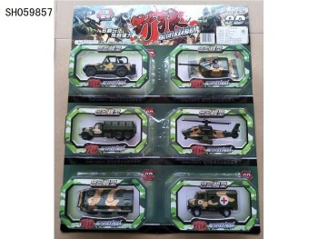 Children's Toy alloy car military series Scooter tank fighter Model toys