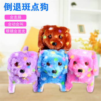 New colorful Spotted Dog factory direct sale Plush Electric toys