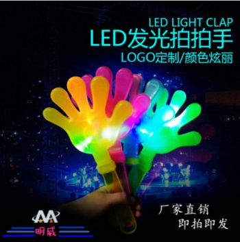Large Glow 28CM Palm clap concert supplies clap flash clap wholesale