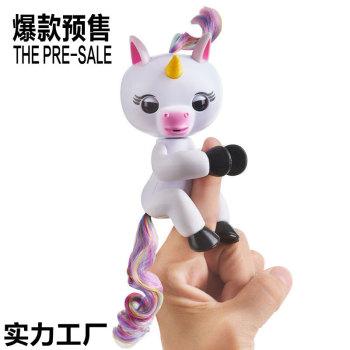 Fingerlings Finger unicorn fingertip unicorn small white Horse interactive children toy Pony