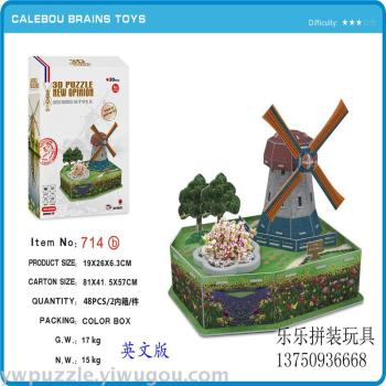 Planting three-dimensional assembling model toys children's educational toys promotional gifts small Gifts