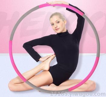 Hula Hoop Skinny waist female adult abdominal weight loss circle sponge detachable aggravate US waist fitness circle