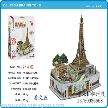 Three-dimensional assembling model planting puzzle Toys Promotional Gifts Gifts
