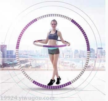 Envelope detachable hula hoop massage adult weight loss Circle male children fitness waist