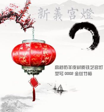 Outdoor waterproof red lanterns hanging balconies on the move new year new year Spring Festival decorative lanterns