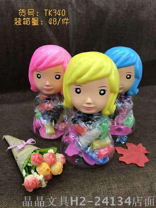 晶晶儿童彩泥 橡皮泥益智手工玩具 diy 玩具