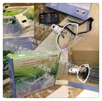 New white head wear glasses read with lamp repair Magnifier 9892BP
