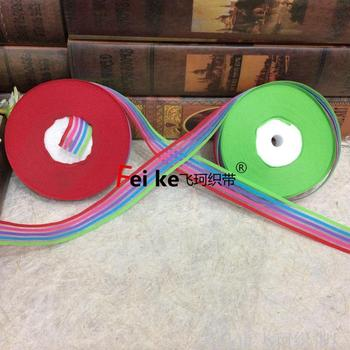 2cm Rainbow multicolor butterfly knot garment accessory Ribbon gift Flower baking wedding Ribbons