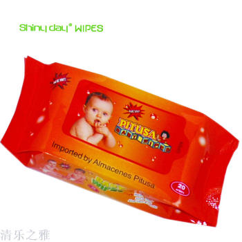 康樂嬰20片袋裝嬰兒濕巾
