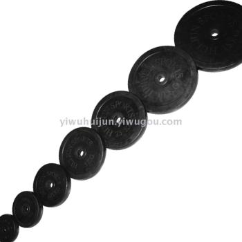 Small hole bag plastic barbell piece Dumbbell piece will be authentic standard weight