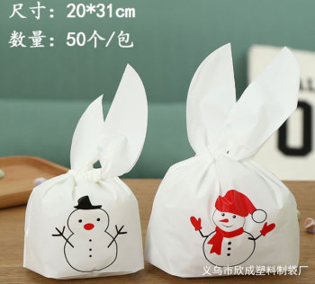 Christmas Snowman Bunny Ear snack bag cookie bag confectionery bag 50