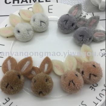 Small Rabbit sheep felt stamp music handmade DIY jewelry Crafts Garment Accessories Accessory 183 (5