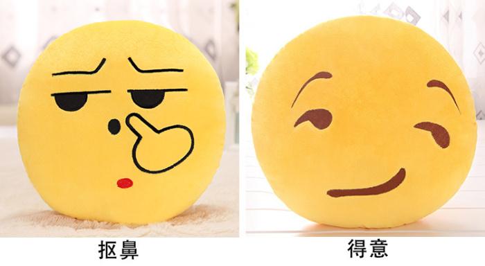 QQ表情毛绒包带emoji全集抱枕滑稽表情可笑脸图片二狗聊天大表情公仔图片