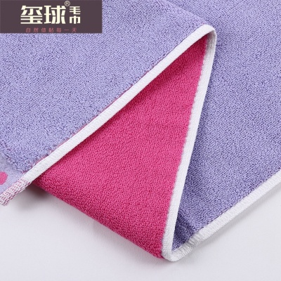 Cotton towel jacquard towel fashion gift towel seals ball towel