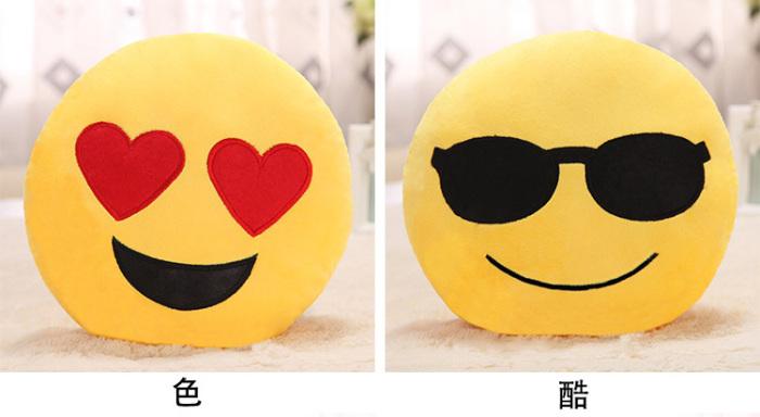 QQ表情笑脸公仔emoji老婆抱枕滑稽表情可图片包毛绒表情我爱你图片