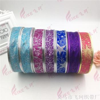 4cm Wire side color yarn Sun gold and silver powder Christmas Ribbon Gift Wrapping Belt Accessories Ribbon Textile