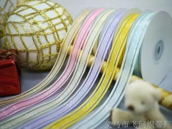 1.5cm Silver edge jacquard ribbon butterfly knot ribbon Taiwan manufacturing cake Decoration Ribbon