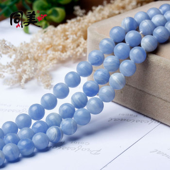 With the United States natural crystal synthetic red stone scattered beads blue stone semi-finished products round bead