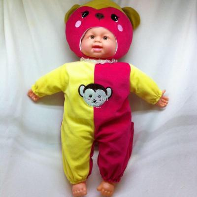 Dolls doll dolls plush toys to send girls doll gift