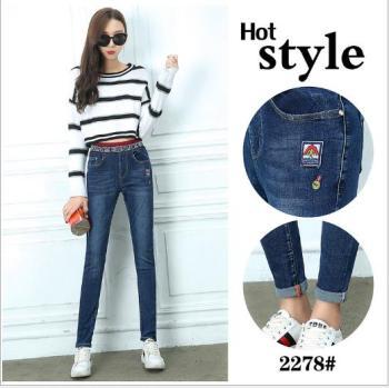 2017 Winter new Jeans female Korean version of elastic waist trousers
