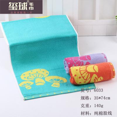 Cotton towel jacquard towel fashion gift towel seals ball towel