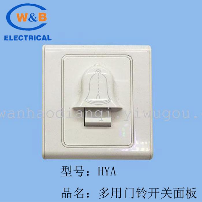 Supply Doorbell switch multi-energy-saving doorbell Hya series ...